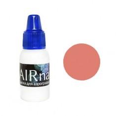 Airnails, Краска для аэрографии Пыльная роза №43, 10 мл