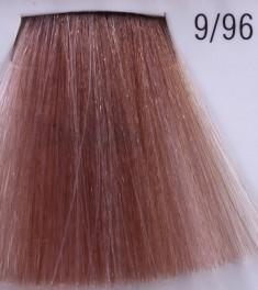 WELLA PROFESSIONALS 9/96 краска для волос, полярис / Koleston Perfect ME+ 60 мл