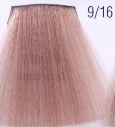 WELLA PROFESSIONALS 9/16 краска для волос, горный хрусталь / Koleston Perfect ME+ 60 мл