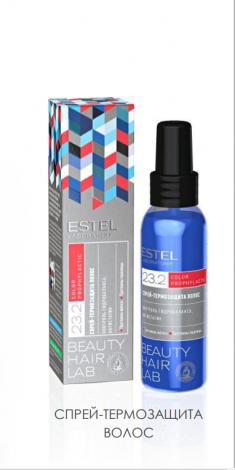 ESTEL PROFESSIONAL Спрей-термозащита для волос / BEAUTY HAIR LAB COLOR PROPHYLACTIC 100 мл