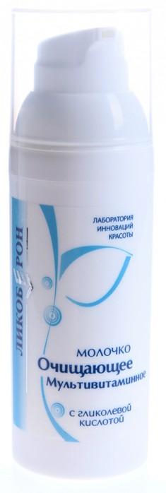 ЛИКОБЕРОН Молочко очищающее мультивитаминное 50 мл
