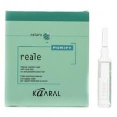 Kaaral Purify Reale Vials - Интенсивный восстанавливающий несмываемый лосьон для поврежденных волос, 12х10 мл Kaaral (Италия)