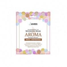 Маска альгинатная антивозрастная питательная Anskin Aroma Modeling Mask 25г