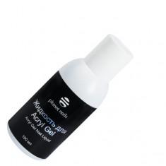 Planet nails, acryl gel, жидкость, 100 мл