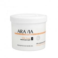 Крем-скраб мягкий Aravia Professional Organic Silk Care 550 мл