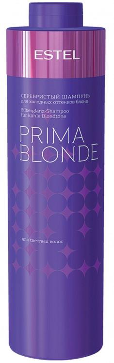 ESTEL PROFESSIONAL Шампунь серебристый для волос / OTIUM Prima Blond 1000 мл