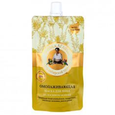 Банька Агафьи Маска для лица омолаживающая на лосином молоке 100мл пакет БАНЬКА АГАФЬИ