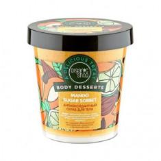 Organic Shop, Скраб для тела Mango Sugar Sorbet, 450 мл
