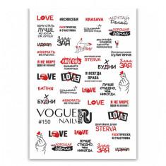 Vogue Nails, Слайдер-дизайн №150