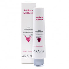 Маска омолаживающая с комплексом минеральных грязей ARAVIA Professional Anti-Aging Mud Mask 100 мл