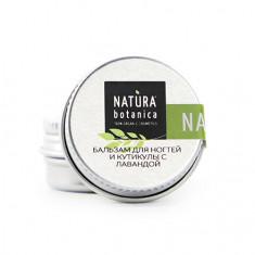 Natura Botanica, Бальзам для ногтей и кутикулы с лавандой, 5 г