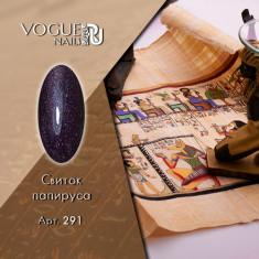 Vogue Nails, Гель-лак Свиток папируса