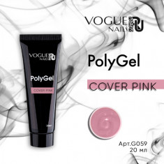 Vogue Nails, PolyGel, Cover Pink, 20 мл