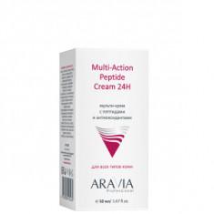 Мульти-крем с пептидами и антиоксидантным комплексом для лица, 50 мл (Aravia Professional)