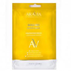Альгинатная маска с коллоидным золотом Aravia professional Gold Bio Algin Mask, 30 г