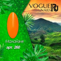 Vogue Nails, Гель-лак неоновый «Малайзия»