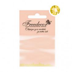 Freedecor, Стразы для ногтей «Золото», 1,8 мм