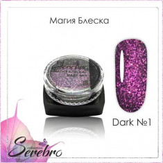 Serebro, Дизайн для ногтей «Магия блеска» Dark №1