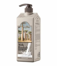 Гель для душа с ароматом белого мыла Milk Baobab Perfume Body Wash White Soap 500мл