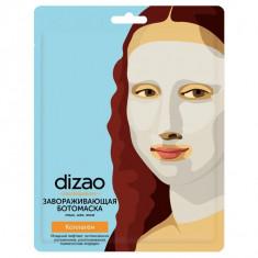 Dizao Завораживающая ботомаска для лица шеи век Коллаген N1